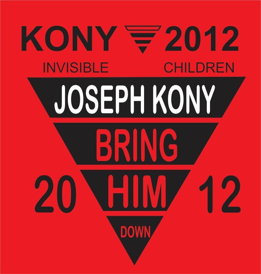 Kony Logo Images   Pic...