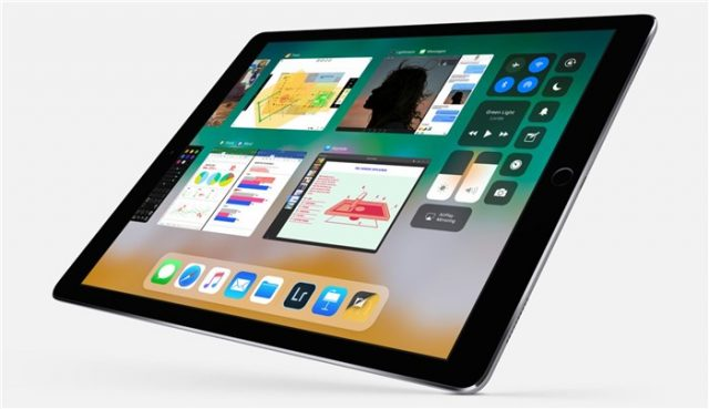 ipad running ios11 - announced at wwdc2017