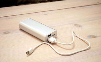 Portable_power_bank